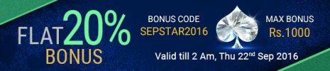 ace2three purchase bonus