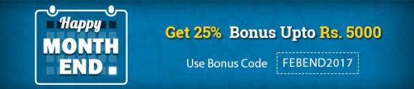 rummy bonus