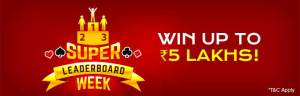 rummy promotion