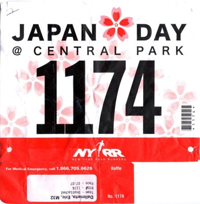 Finish in 0:28:30, pace 07:08 — at Central Park.