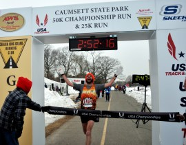 The 1st overall winner and course record holder, Zachary Ornelas - photo from GLIRC website