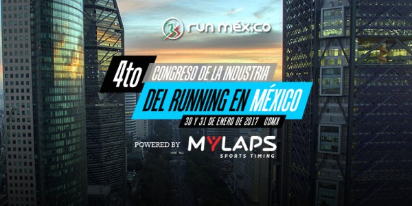 congreso run mexico 2017 industria running