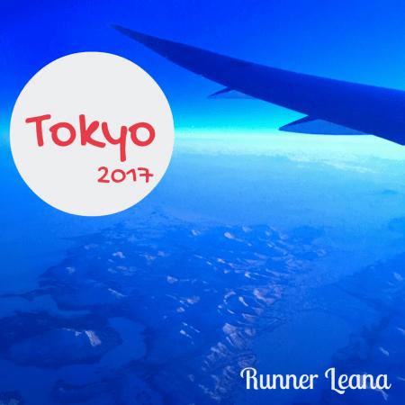 Tokyo Adventures: Day 1