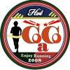 (ゆる募)4/24(日)霞ヶ浦一周ウルトラマラソンについて