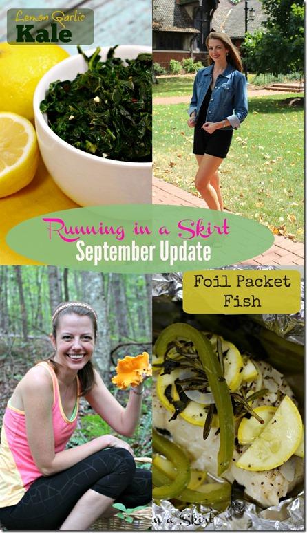 September_update_pin
