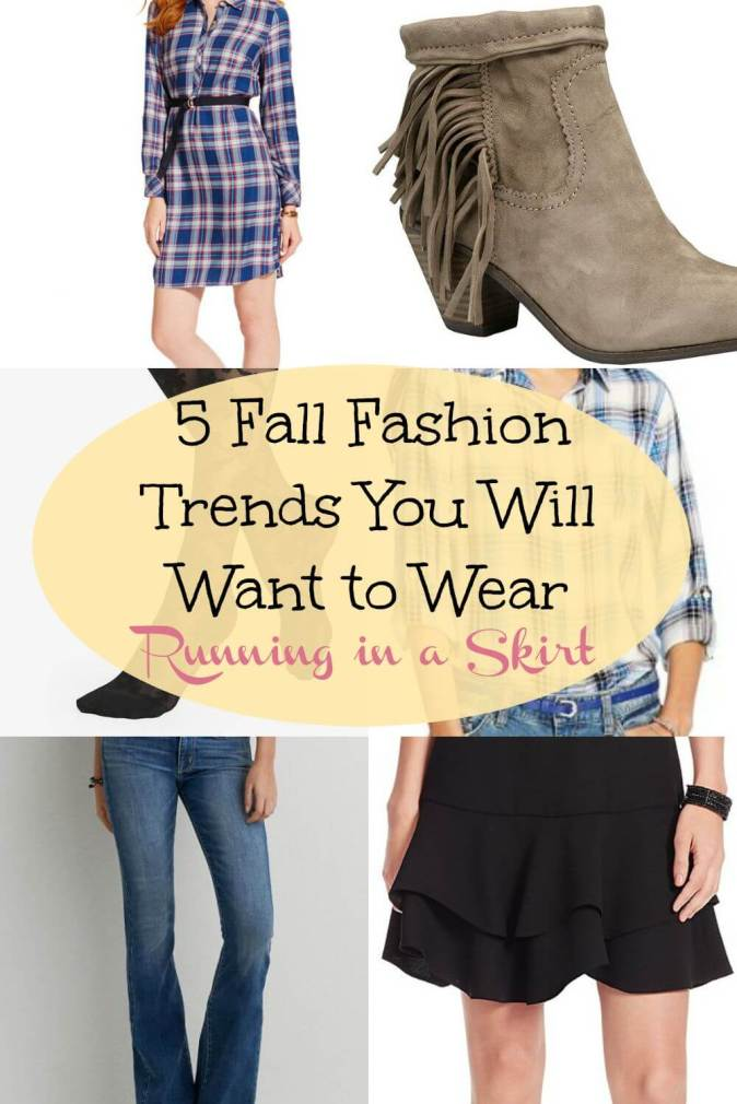 5 Fall Fashion Must Haves