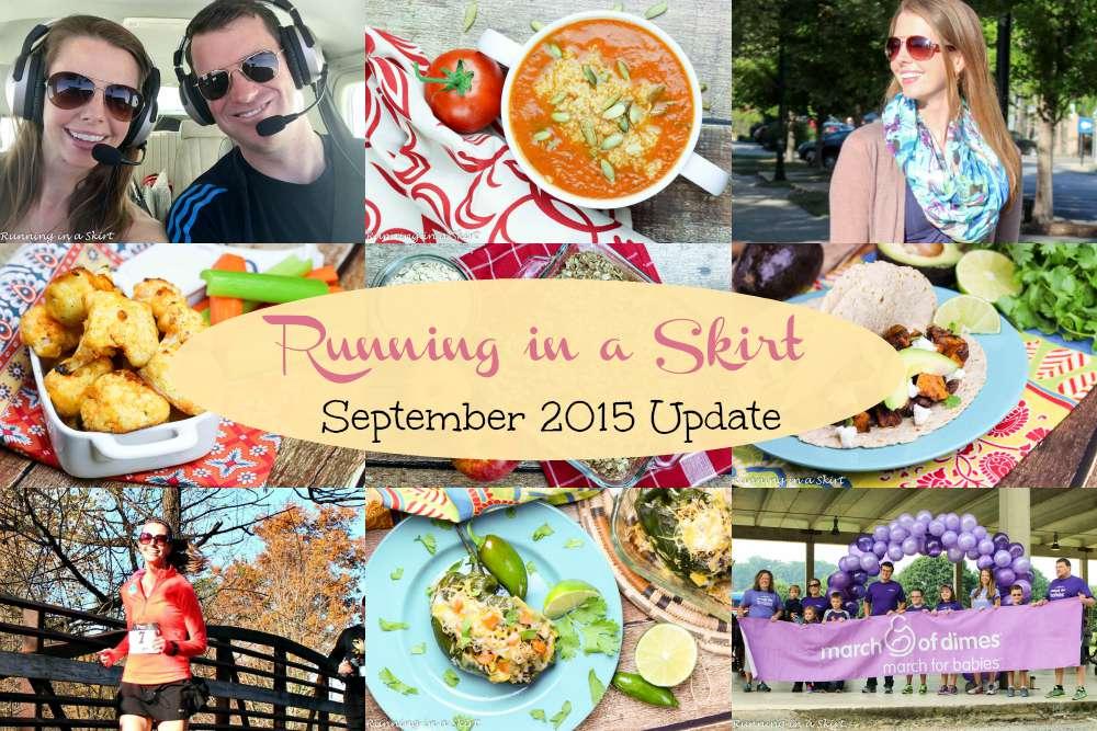 September 2015 Update