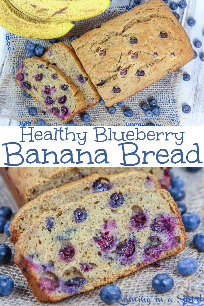 The best Healthy Blueberry Banana Bread recipe - clean eating with wheat flour and honey instead of refined sugar and oil.  Perfect for breakfast, desserts, snacks or baking treats!  Can sub maple syrup for the honey. / Running in a Skirt #vegetarian #baking #healthy #blueberry #bananabread #recipe via @juliewunder