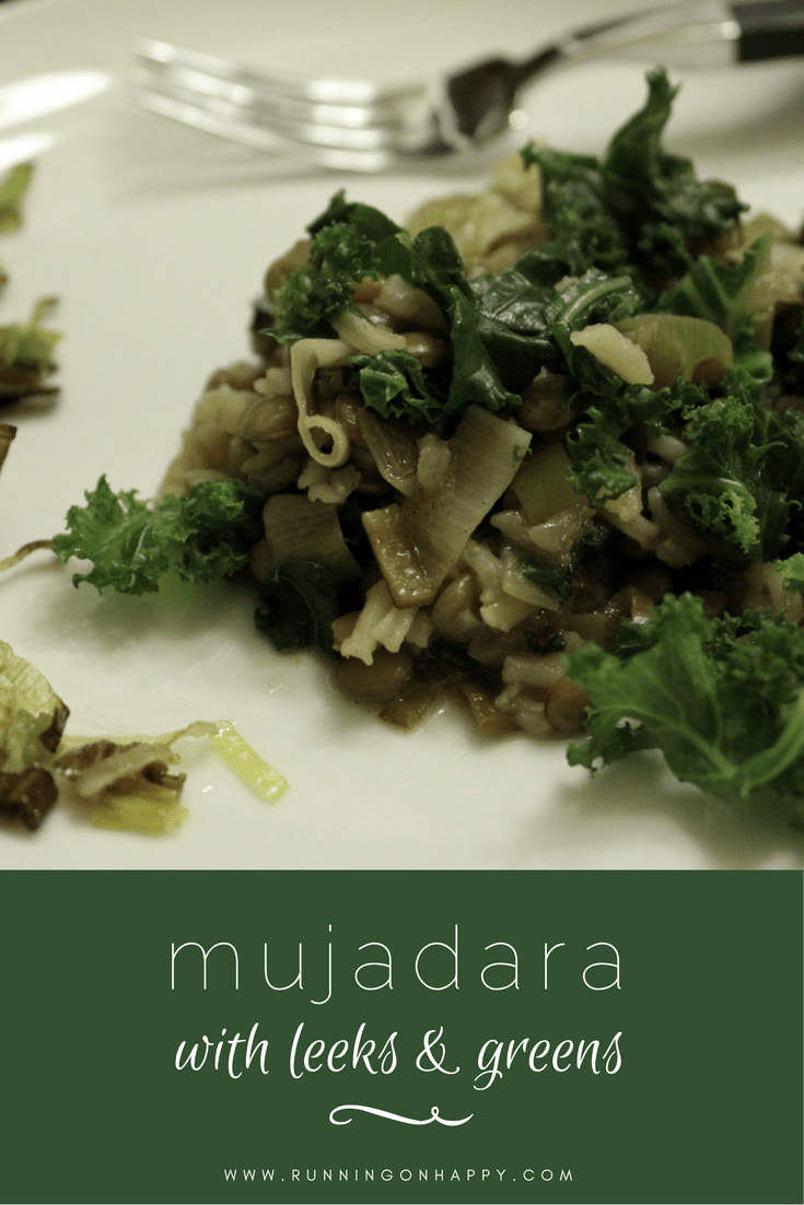 Mujadara with Leeks and Greens | Meatless Monday | Running on Happy