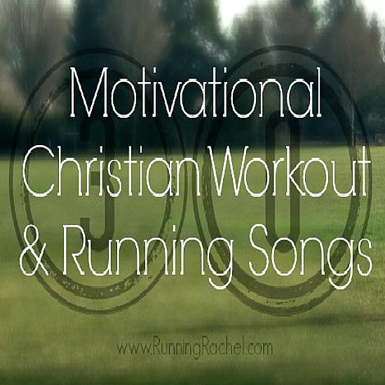 Morning inspirational songs
