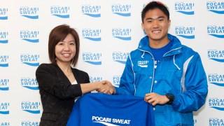 Mok Ying Ren Signs POCARI SWEAT Sponsorship