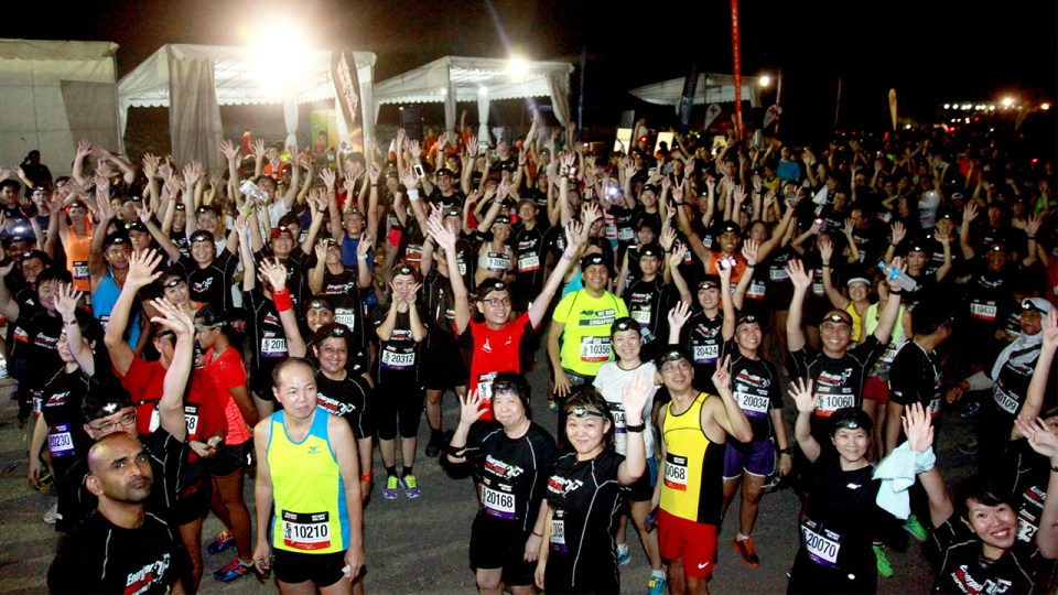 Energizer Singapore Night Trail 2014: Light Up the Path and Conquer the Trails!