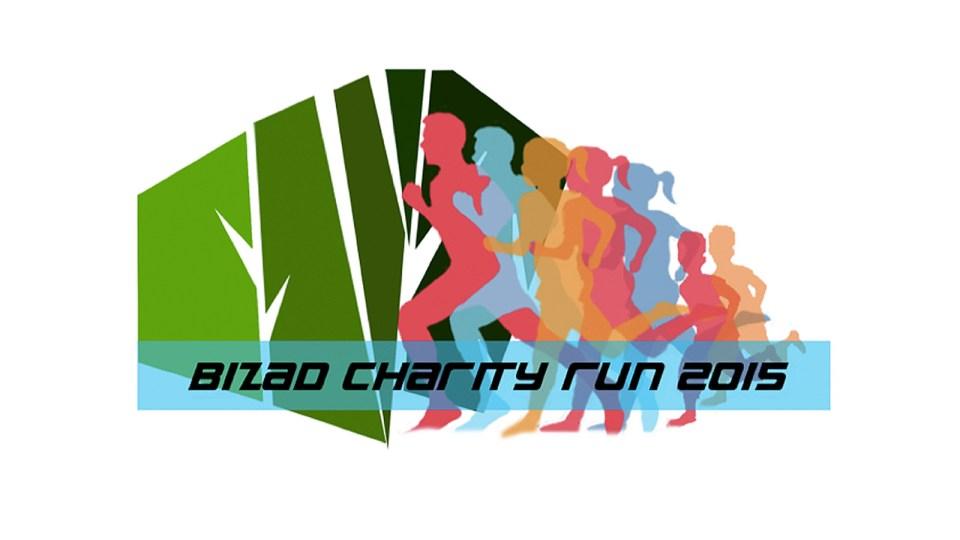 NUS Bizad Charity Run 2015