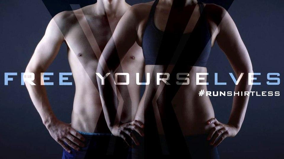 YOLO Run: Run Free, Run Shirtless!