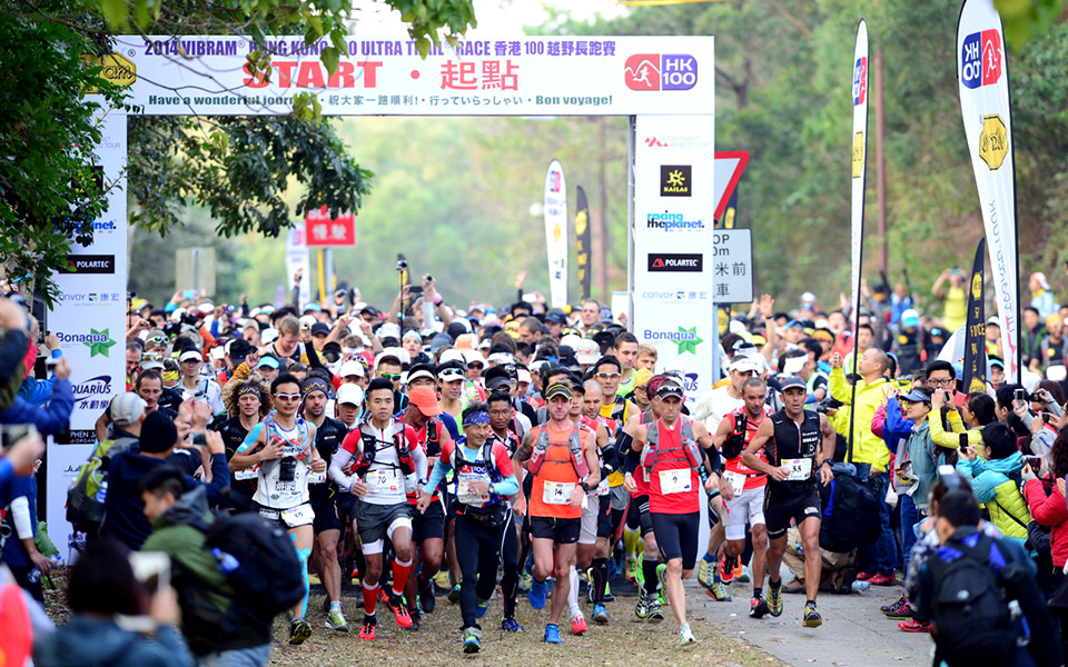 Vibram® Hong Kong 100 Ultra Trail Race: Where SG Trail Runners Are Headed To!