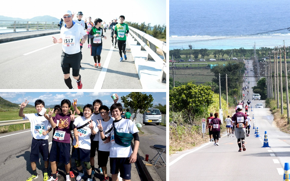 Ishigaki Island Marathon 2016: Beautiful Views On Land And Under The Sea