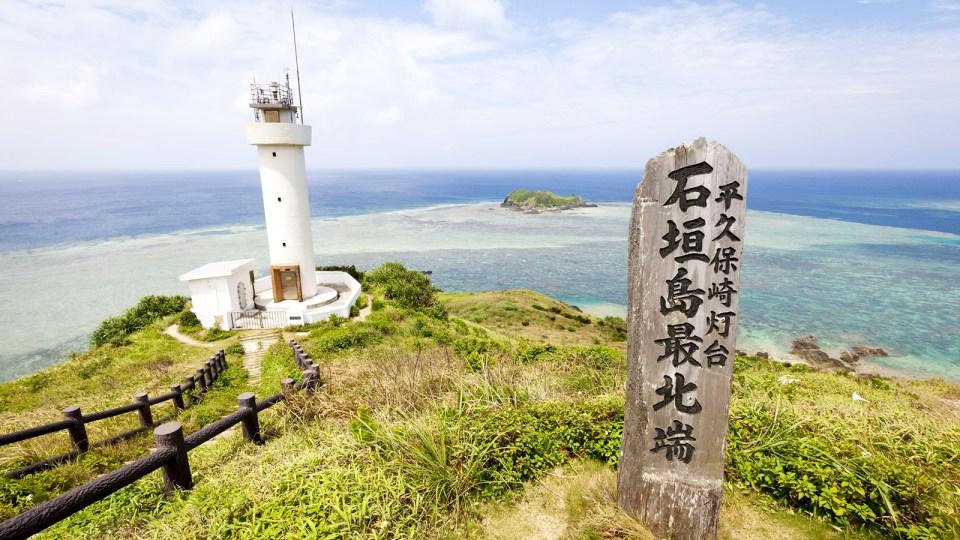 Ishigaki Island Marathon 2016: Beautiful Views On Land And Under The Sea
