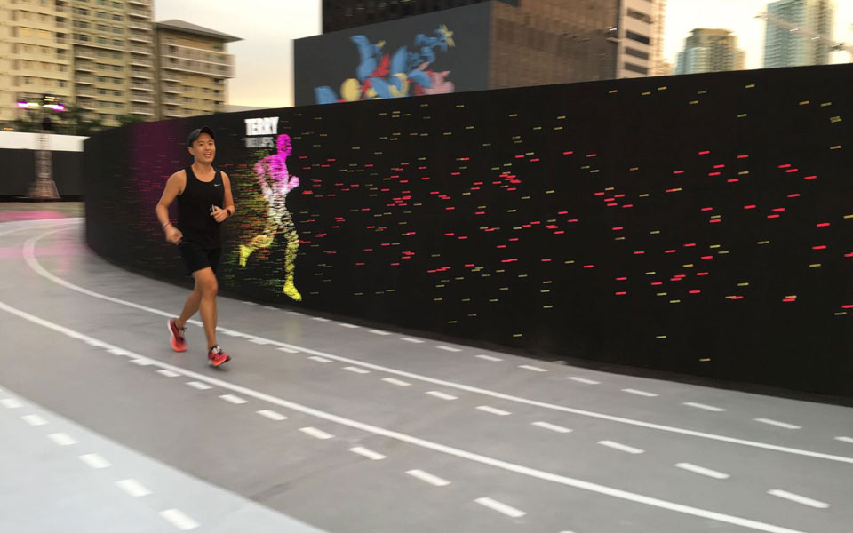 My Nike Unlimited Experience: Go Beyond Your Limit