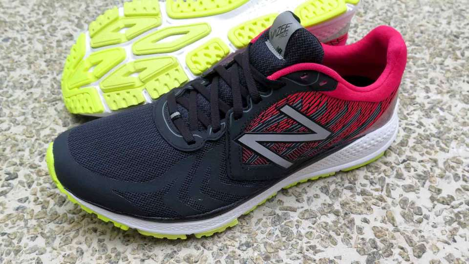 quality design f7bfa 99268 Not Maintaining Your Pace? Maybe the New Balance Vazee Pace ...