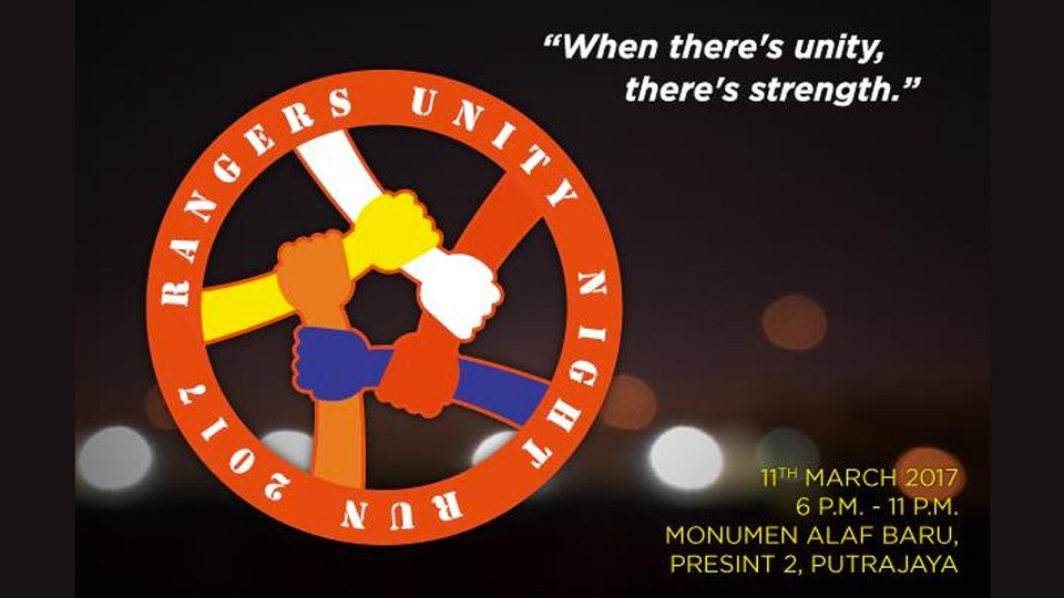 Rangers Unity Night Run 2017
