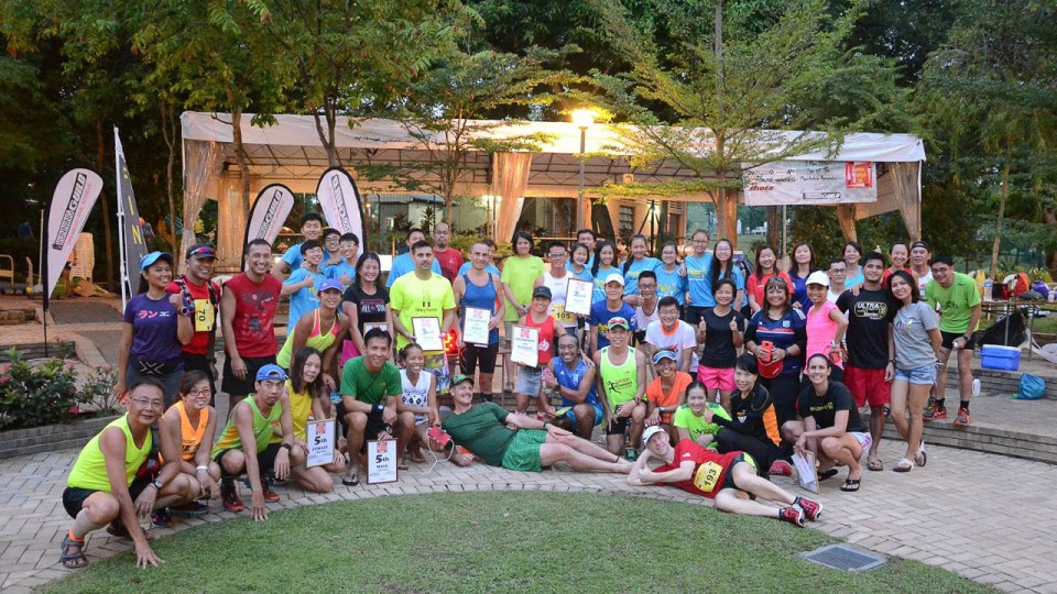 Bedok Reservoir Ultramarathon 2017