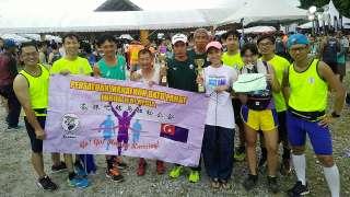Batu Pahat Marathon Club