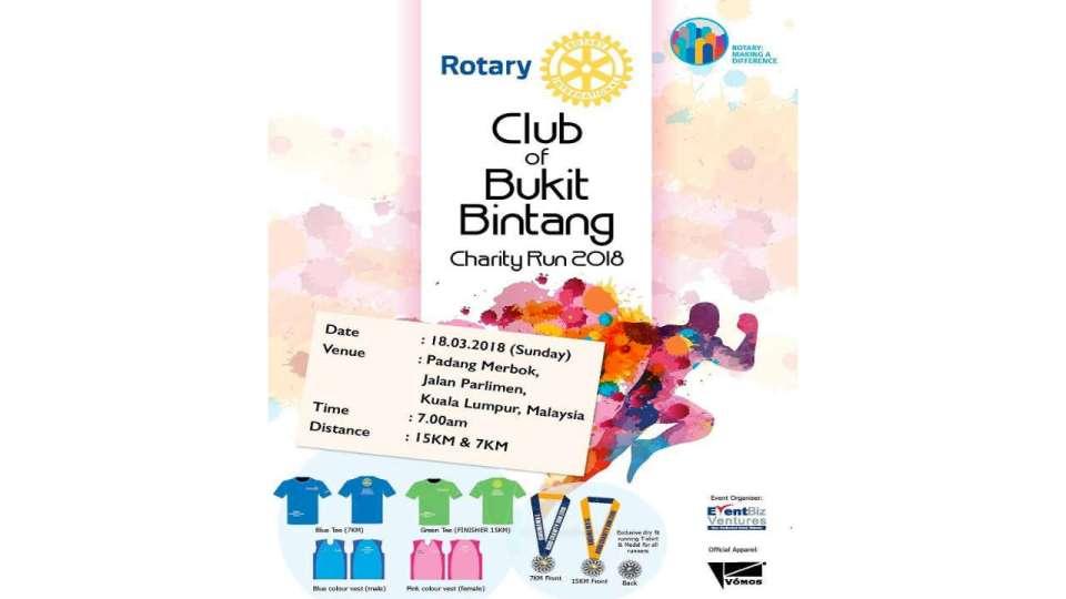 RCBB Charity Run 2018