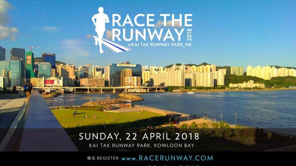 Race the Runway Hong Kong 2018