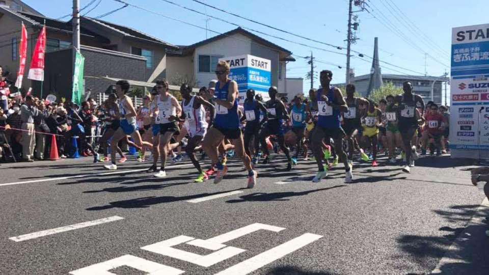 Gifu Half Marathon 2018