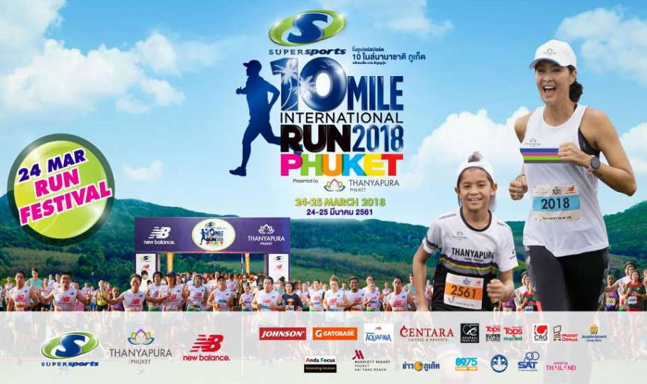 Supersports 10 Mile International Run Phuket 2018