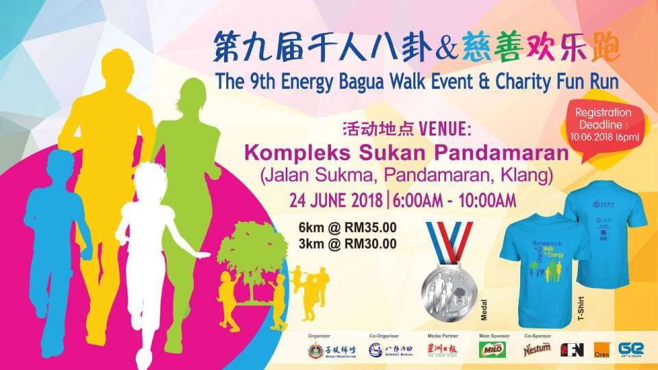 The 9th Energy Bagua Walk Event & Charity Fun Run 2018