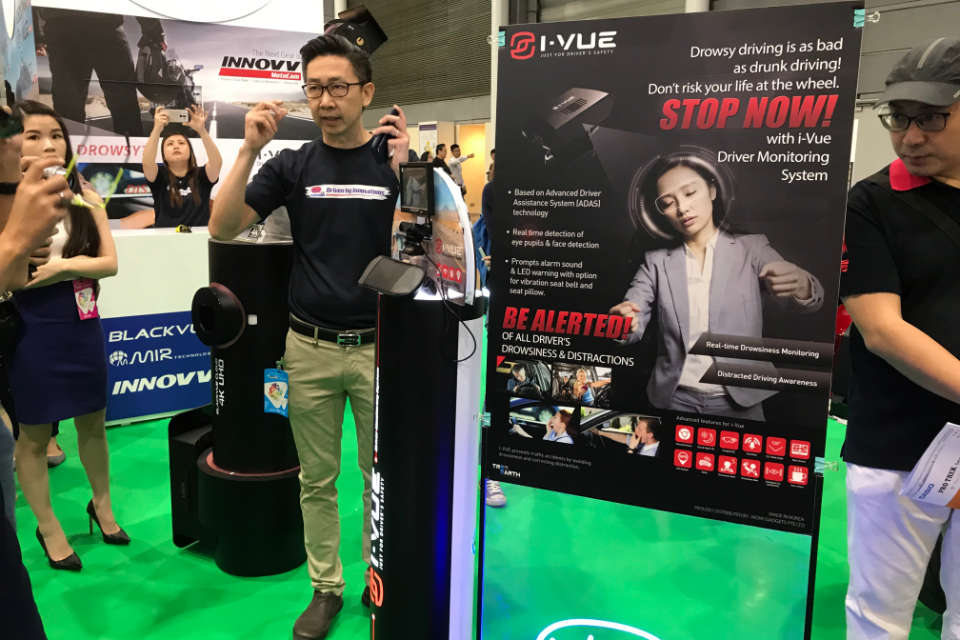 What You've Missed During SITEX 2018!
