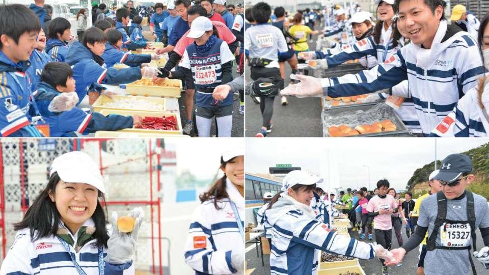 Yokohama Marathon 2018