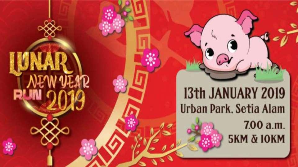 Lunar New Year Run 2019