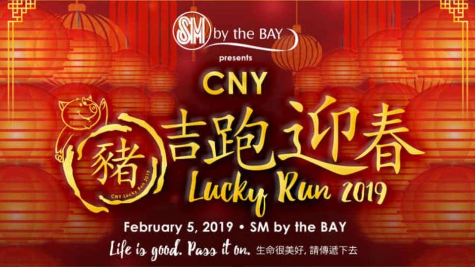 CNY Lucky Run 2019