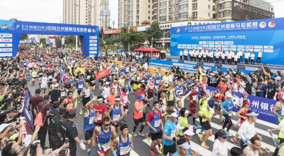 The Full List of The World Marathon Majors Qualifying Marathons in Asia