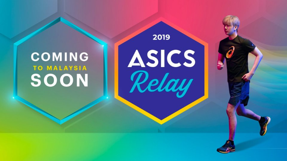 ASICS Relay Malaysia 2019