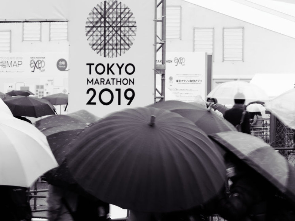 Exhibiting Japan's Running Culture through Tokyo Marathon 2019