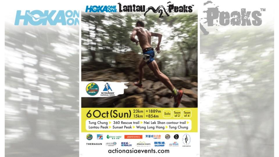 2019 - HOKA ONE ONE Lantau 2 Peaks