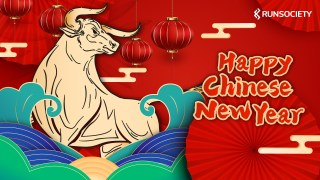 All You Need To Know For The Chinese New Year: Metal Of The Ox