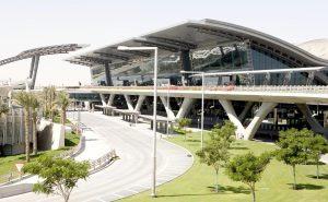 HIA Passenger Terminal Complex