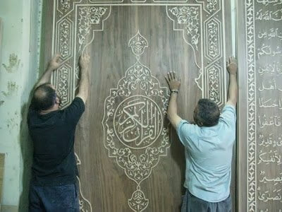 biggest-quran-book-in-the-world