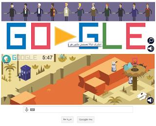 تحتفل جوجل بالذكرى الخمسين لمسلسلات دكتور هو Doctor who 9
