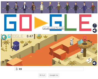 تحتفل جوجل بالذكرى الخمسين لمسلسلات دكتور هو Doctor who 1