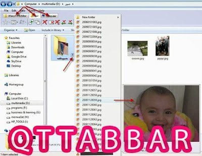 تعلم كيف تحول جهازك لمتصفح بطريقة سهلة مع QTTabbar