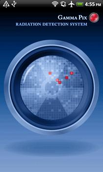 تطبيق لهاتفك الجوال يحميك من الإشعاع ! 1