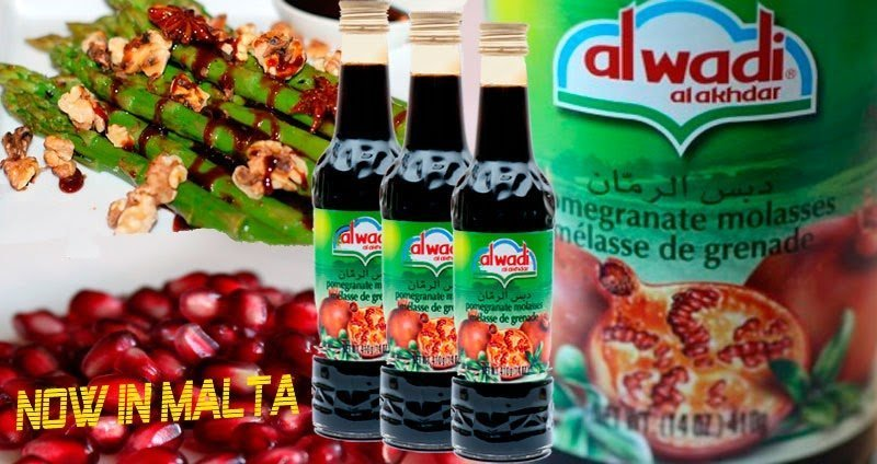 استخدامات و فوائد دبس الرمان Pomegranate Molasses 1