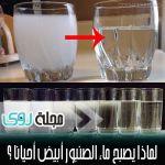 بإستخدام طبق ستالايت : مضخة ماء بخارية تعمل بحرارة الشمس ! 3