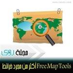 5 خرائط هامة لإختيار الوجهة السياحية لعشاق السفر والسياحة 2