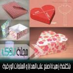 محمد صلي الله عليه و سلم و دروس الصدق و السياسة 5
